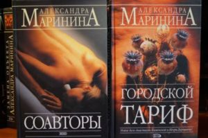 10 лучших ттт‹ЂЉЋЊЉЂттт Александры Марининой