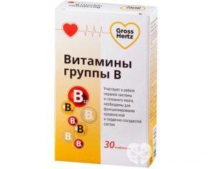 15 лучших комплексов витаминов группы Б