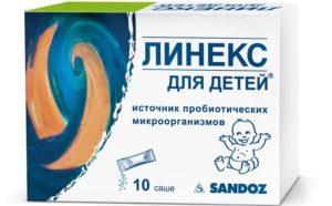 7 лучших пробиотиков для детей
