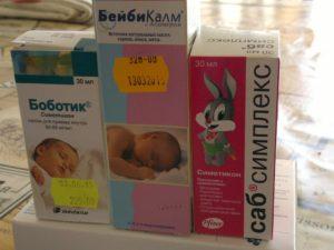 13 лучшие средств от кишечных коликов у новорожденных