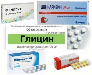 10 лучших препаратов от головокружения