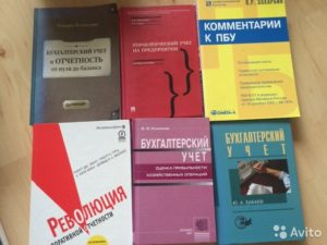 6 лучших учебников по экономике
