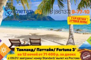 Сравниваем Таиланд и Доминикану   Какой курорт лучше