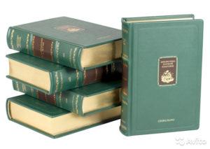 20 лучших ттт‹ЂЉЋЊЉЂттт классической литературы