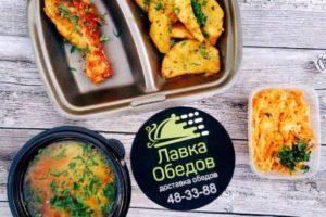 10 лучших служб доставки еды в Саратове