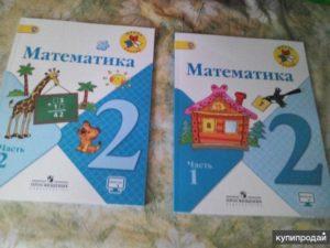 8 лучших учебников по математике