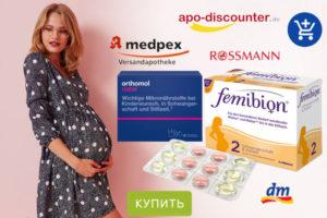 9 лучших витаминов для беременных