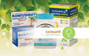 8 лучших препаратов кальция в таблетках