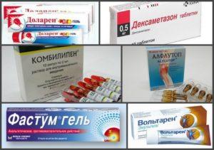 13 лучших лекарств от боли в спине
