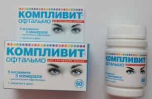 14 лучших витаминов для глаз