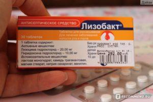 13 лучших средств от боли в горле