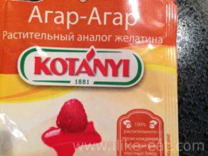 В чём разница между желатином и агар-агаром