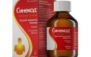 9 лучших лекарств от сухого кашля