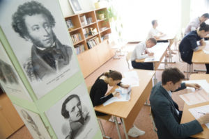13 лучших школ английского языка Москвы