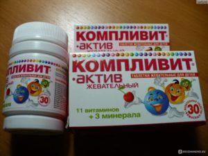 7 лучших витаминов для детей 2-х лет