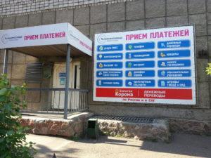 6 лучших провайдеров Красноярска
