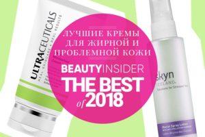 9 лучших кремов для проблемной кожи