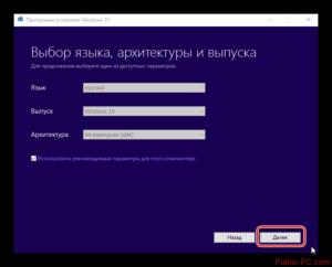 5 способов создать загрузочный диск Windows 10