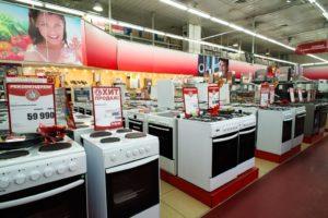 12 лучших интернет-магазинов бытовой техники