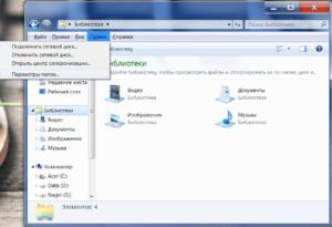 8 способов искать файлы по содержимому в Windows 10