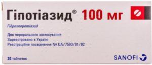 Обзор препаратов - Индапамид и Гипотиазид | Что выбрать