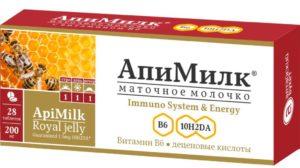 5 лучших препаратов маточного молочка