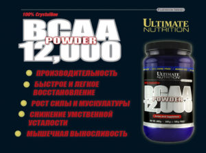 12 лучших аминокислот