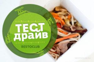 15 лучших служб доставки еды в Москве