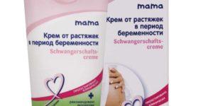 Как выбрать крем от растяжек при беременности