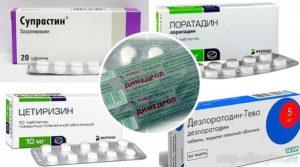 7 современных препаратов от пищевой аллергии