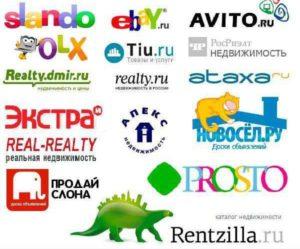 10 лучших сайтов бесплатных объявлений