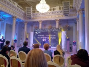 6 лучших турагентств Казани