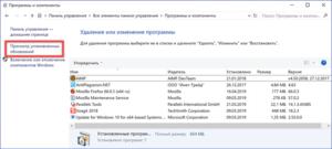 5 способов устранить причины тормозов ПК после обновления Windows 10