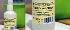 Сравниваем Перекись водорода и Хлоргексидин | Определяем лучший