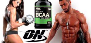 10 лучших BCAA