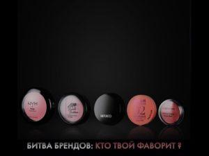 6 лучших кремовых румян