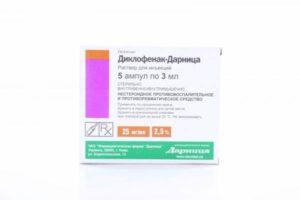 Обзор препарата Диклофенак в таблетках и уколах | Что выбрать