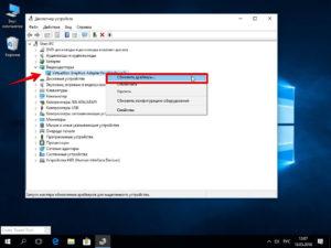 6 способов посмотреть драйвера на Windows 10