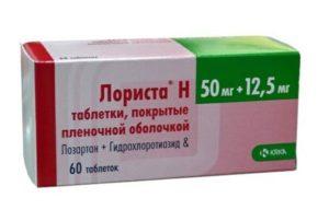6 лучших лекарств от повышенного давления