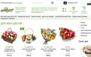 12 лучших служб доставки цветов в СПб