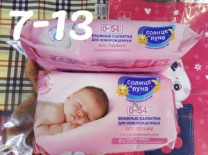 13 лучших влажных салфеток для новорожденных
