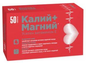 9 лучших препаратов магния