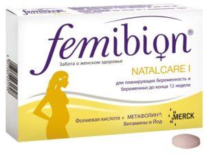 Какие витамины принимать при планировании беременности - мнение врачей
