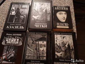 13 лучших ттт‹ЂЉЋЊЉЂттт Бориса Акунина