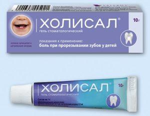 10 лучших средств при прорезывании зубов
