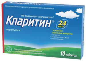 10 лучших препаратов от аллергии по ттт‹ЂЉЋЊЉЂтттам покупателей