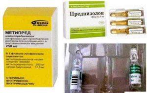 Сравниваем Мидокалм в форме таблеток и уколов | Определяем лучший