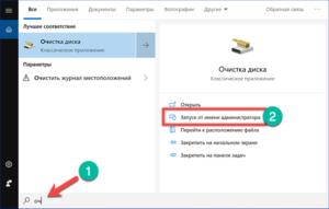 Не устанавливаются программы в Windows 10 | 6 главных причин