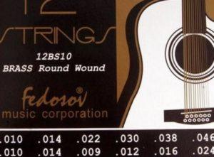 10 лучших производителей струн для гитары