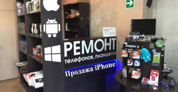 5 лучших мастерских по ремонту телефонов и ноутбуков в Саратове